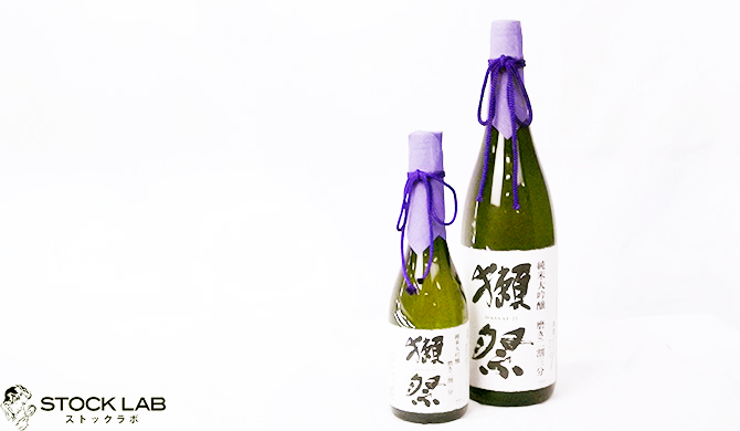 並ぶ獺祭のボトル