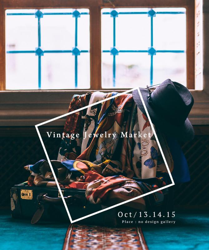 Vintage Jewelry Market イベント バナー
