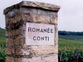 ブルゴーニュを代表するロマネ・コンティの材料
