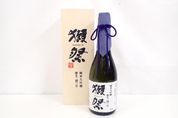 獺祭 磨き二割三分 その先へ 純米大吟醸 山田錦 720ml 箱付 高価買取いたしました!