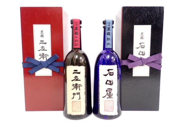 黒龍 石田屋 二左衛門 2本セット 純米大吟醸 高価買取いたしました! 日本酒買取はお任せ下さい!