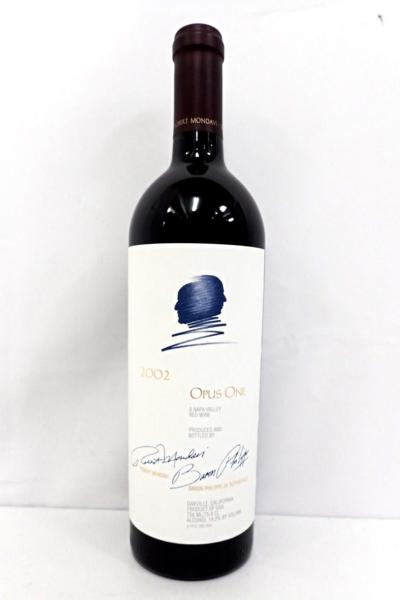 東京都目黒区にて出張買取でOPUS ONE オーパスワン 2002 ワインお売りいただきました!