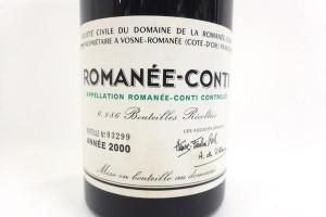 ロマネコンティ2000