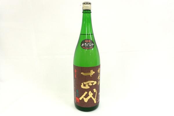 十四代 槽垂れ 純米吟醸 一升 1800ml 高価買取いたしました!日本酒買取はストックラボにお任せ下さい!