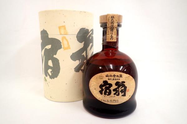 宿翁 三回忌 万膳酒造 本格焼酎 720ml 北海道にお住いのお客様から宅配買取で高価買取いたしました!