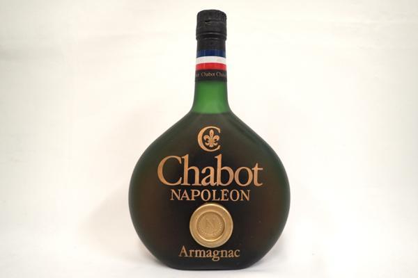 NAPOLEON シャボー Chabot ナポレオン アルマニャック 高価買取となりました! 古酒買取はお任せ下さい!