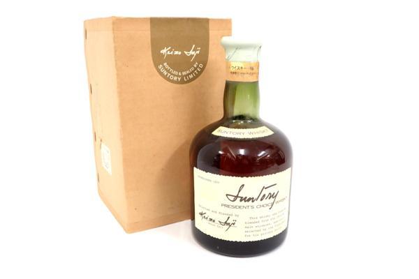 サントリーウイスキー プレジデントチョイス 箱付 神奈川県藤沢市にお住まいのお客様よりお売りいただきました!