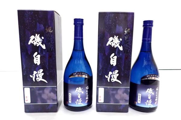 磯自慢 純米大吟醸 ブルーボトル 2本セット お売りいただきました! 東京で日本酒売るならストックラボにお任せ下さい!