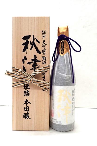 龍力 純米大吟醸 米のささやき 秋津 を兵庫県神戸市在住の方からお売り頂きました!