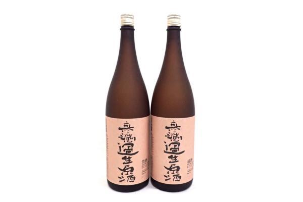 久保田 無濾過生原酒 2本セット 1830ml 店頭買取にて東京都千代田区のお客様より高価買取しました!