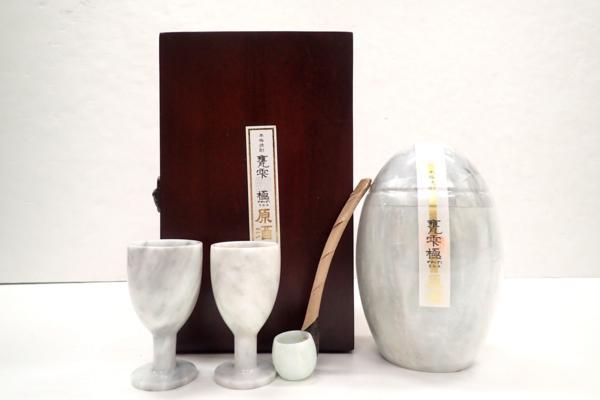 京屋酒造 本格焼酎 甕雫 極 原酒 900ml 高価買取いたしました! 鹿児島県のお客様からお売りいただきました!