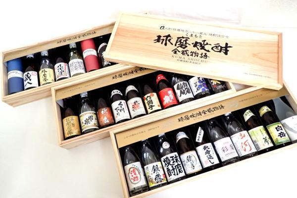 球磨焼酎全蔵物語 ミニボトル28本セット 出張買取にて広島県呉市のお客様よりお売りいただきました!