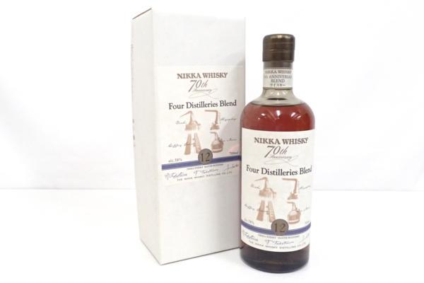 NIKKA ニッカ 70周年 Four Distilleries Blend 非売品 静岡県浜松市のお客様より店頭買取にて高価買取いたしました!