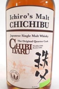 ichiro-zumoruto