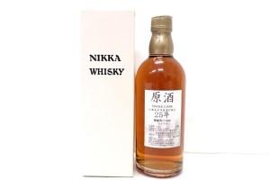 ニッカウイスキー 原酒 シングルカスク 北海道余市蒸留所限定 25年