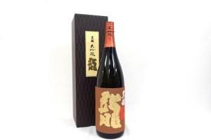 黒龍 大吟醸 龍 1800ml  富山県にお住いのお客様より宅配買取でお売りいただきました。