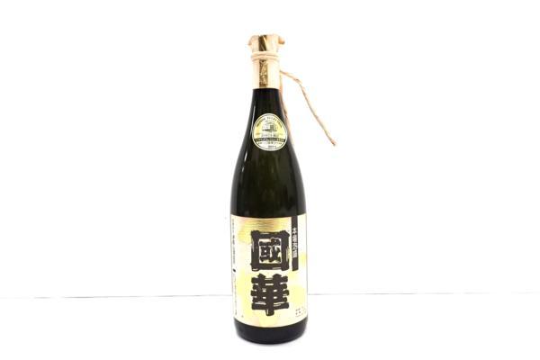 國華 本場泡盛 1993年 津嘉山酒造所 広島県福山市のお客様より高価買取いたしました!