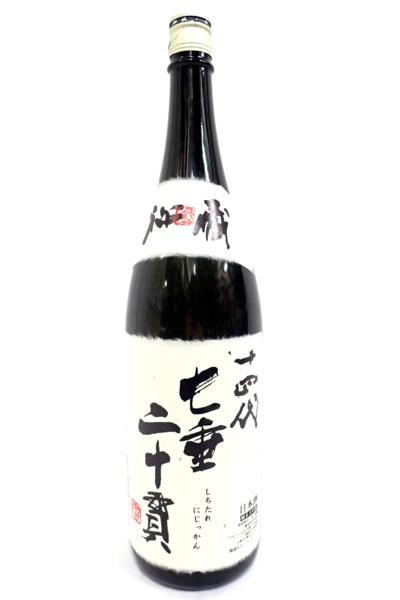 十四代 七垂二十貫 純米大吟醸 1800ml 16年11月 宅配買取にて新潟県村上市のお客様より高価買取いたしました!