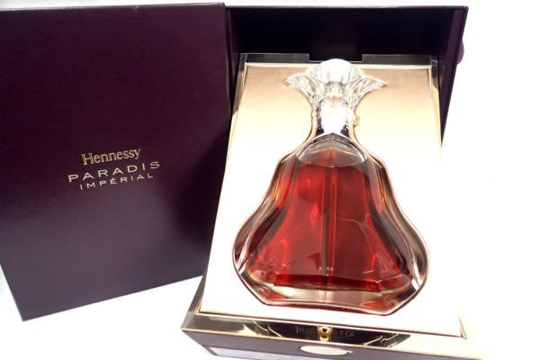 Hennessy PARADIS IMPERIAL ヘネシー パラディ アンペリアル 宅配買取にて山口県岩国市のお客様より高価買取いたしました!