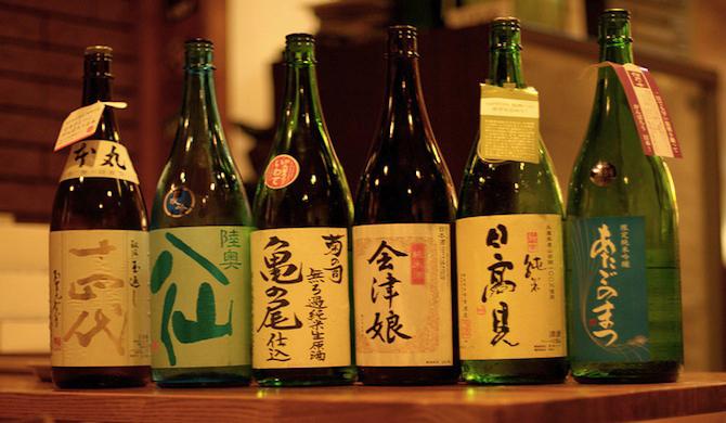 十四代と日本酒