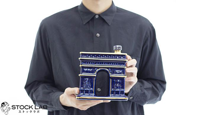 ハイン ナポレオン 凱旋門型 陶器ボトル 青を持つ鑑定士