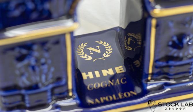 ハイン ナポレオン 凱旋門型 陶器ボトル 青ロゴアップ