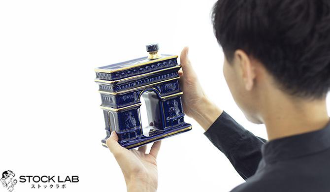 ハイン ナポレオン 凱旋門型 陶器ボトル 青を査定する鑑定士