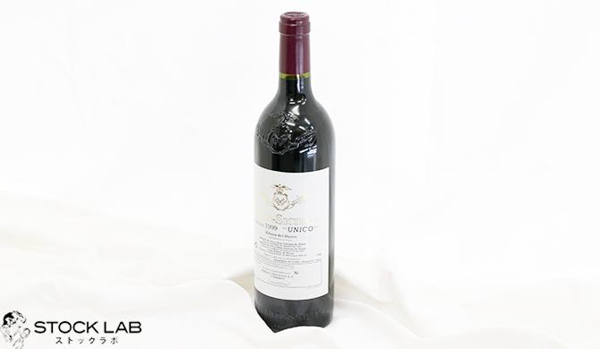 ベガ・シシリアウニコ 1999年ボトル全体